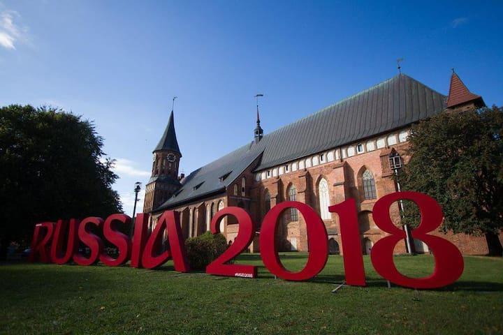 FreedomCamping Kaliningrad