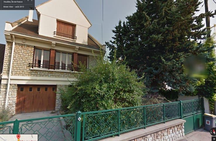 塞纳河边独立别墅,离凯旋门3站,根据时间安排,可提供机场接送。 - Houilles