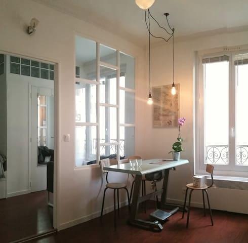 *Cosy One-Bed Flat St-Ambroise/Marais* - ปารีส