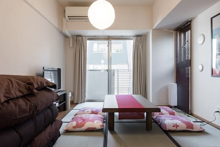 1. Asakusa Sta. 3min WALK! Great location! mWiFi - Taitō-ku