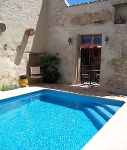 Bed and breakfast Chambre Vignes 2-3 people - Cuxac-d'Aude