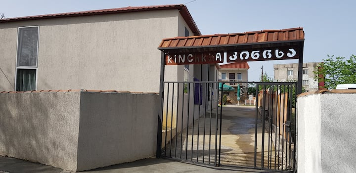 Guest house Kinchkha