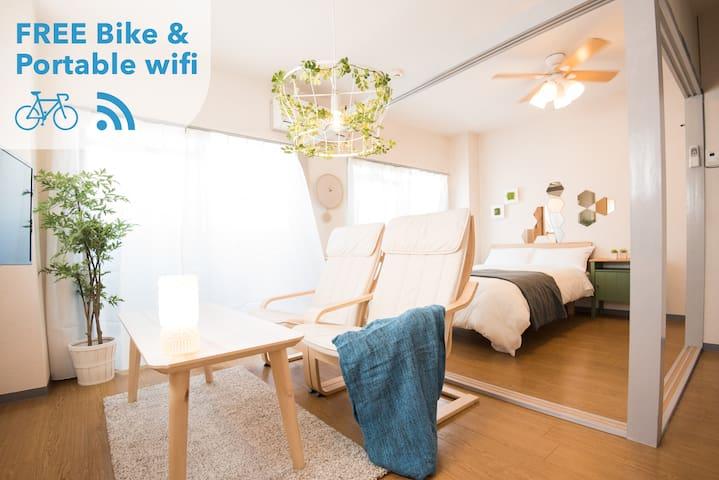 Cozy room 501 Pocket wifi + Bike - Kyōto-shi