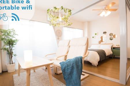 Cozy room 501 Pocket wifi + Bike - Kyōto-shi - Leilighet