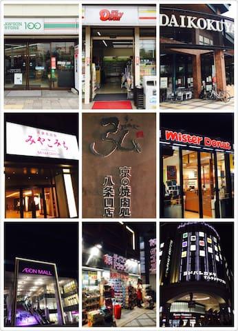 徒步圏內「弘」烤肉/24Hours Shop/Supermarket/Department(Zara.無印良品.Gap.ABCMart.大創100円.藥妝店...)