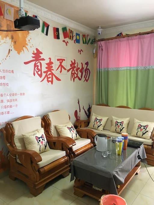 客厅:公共区域,可休闲小憩,喝茶聊天