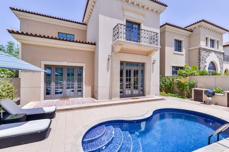 Jumeirah Golf Estates Luxury Villa (Course View)