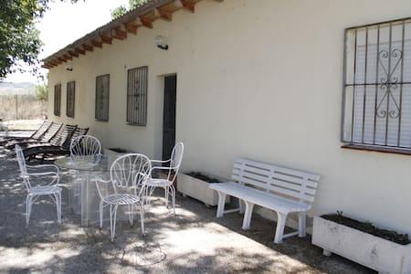Paraje de Casa Eulogio - Rivas-Vaciamadrid - Дом