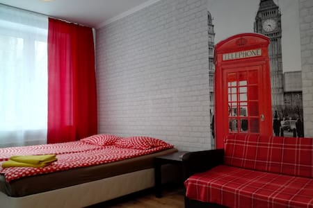 Студия Лондон на ул.Школьная, 10 - Dmitrov - Appartement