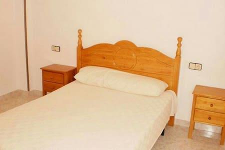 Habitacio amb llit doble a pocs minuts del centre - Sarrià de Dalt