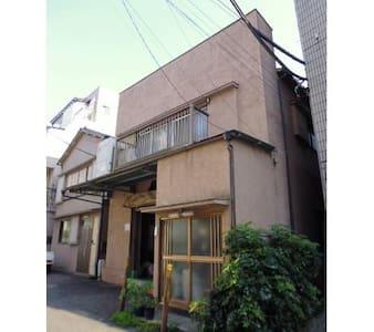新宿ネスタ - Shinjuku - Appartement