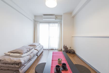 16min from JR.Kyoto! Free wifi !2. - Kyōto-shi - Apartment