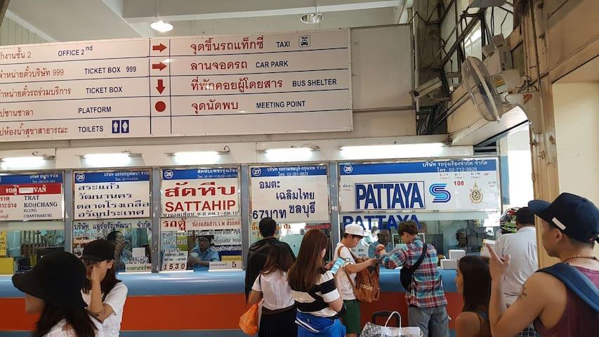 10 minutes to The Bus Terminal Station (Eastern) at BTS Ekkamai
