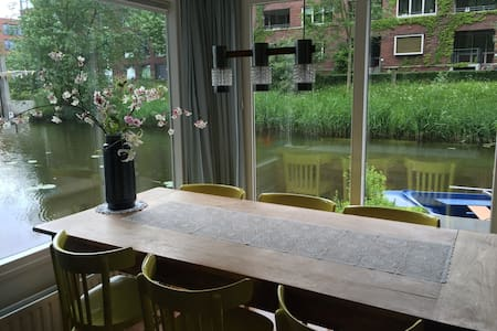 Stay at this Houseboat in Utrecht! - Utrecht - Lejlighed