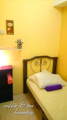 Lavender Private Single Capsule Fan Room In City