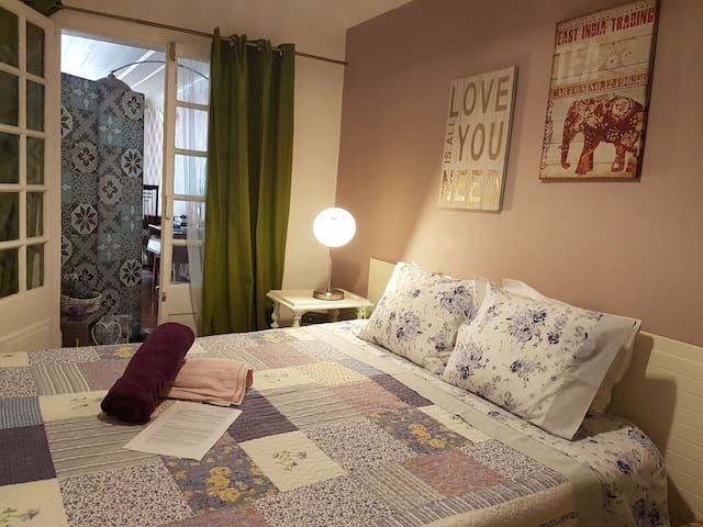 (1)Double/Single Cosy Room Lisbon - Lisboa - Apartamento