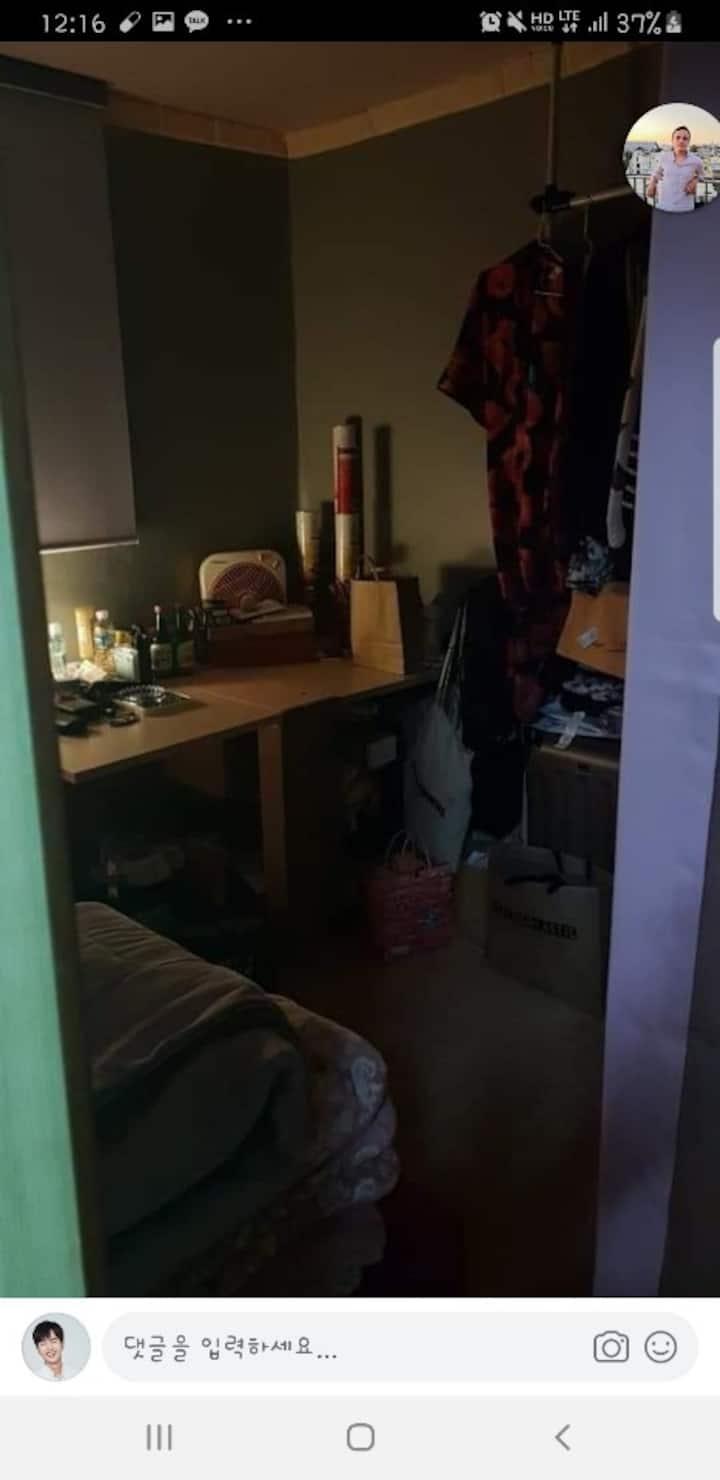 이태원 코지하우스 (Itaewon Cozy House) 2nd room