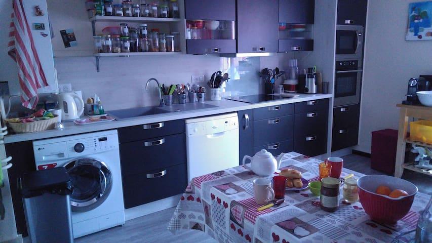 Chambre cocoon au coeur de la ville - Tarbes - Apartemen