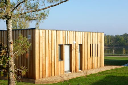 Domaine d'Ariane - Earth House