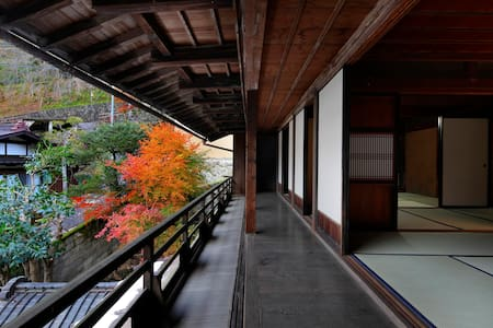 Twin Room: Former Pilgrim Inn Built in the Edo Era