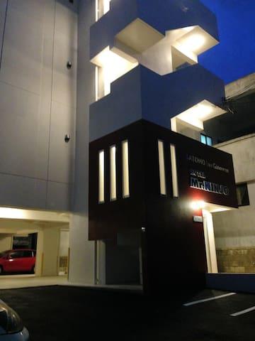 402沖縄満喫に最適なロケーション♪車で5分の場所にビーチあり。WiFi完備 - Ginowan-shi - Apartamento