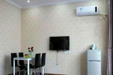 爱情公寓美景房 - Jinhua