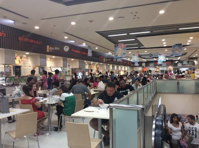 Food Center in Tesco Lotus.