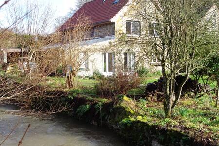 Le Moulin de la Forge - Saint-Jean-le-Blanc - 게스트하우스