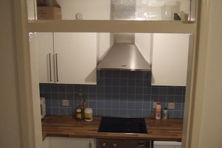 A double room with single bed - Kingston upon Thames - Hus