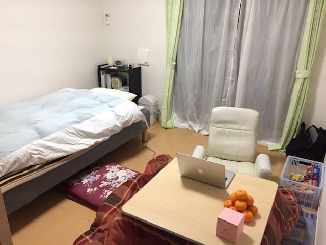 ShigaShiga - Kusatsu-shi - Wohnung