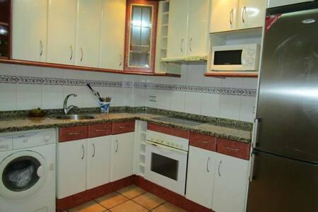 Un buen piso bien ubicado - 萨拉曼卡 - 公寓