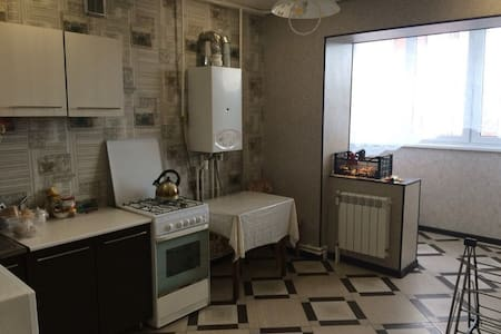 Уютная квартира рядом с лиманом - Eysk - Apartamento