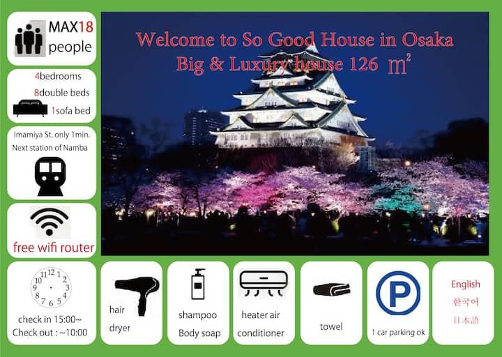 Big house, 今宮駅1分, JR Pass,Namba 16人、Parking, 民泊許可