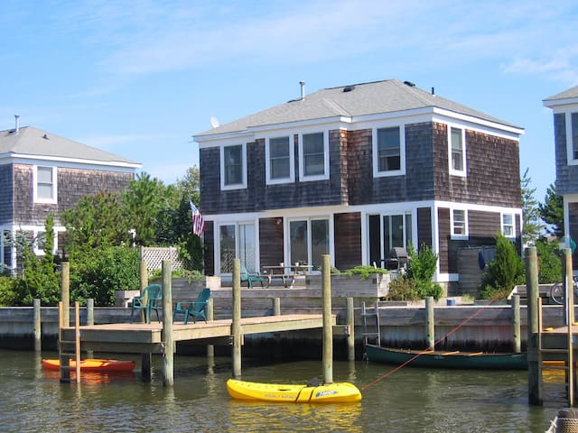 Beautiful  3 bdrm Manasquan Beach House on Lagoon - Manasquan - Σπίτι