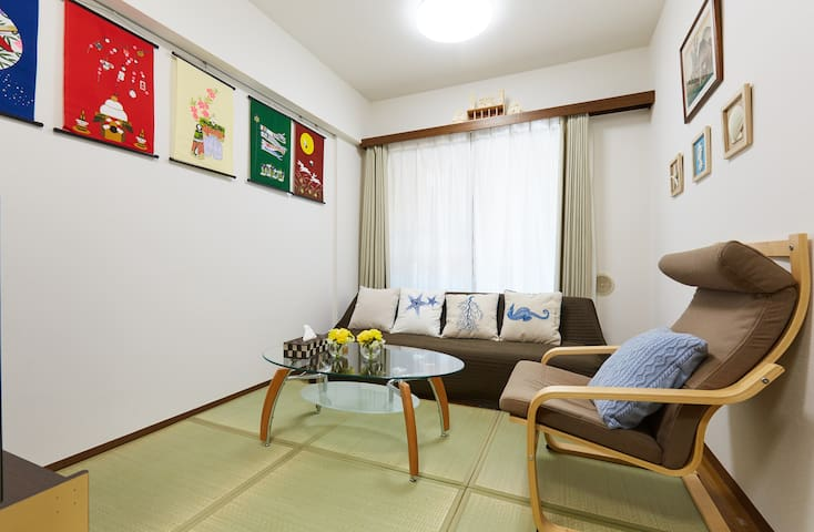 NEW/Max6ppl/Ikebukuro4min by walk/Airport Bus 2min - 豊島区 - Leilighet