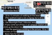 거리안내 1. 해수욕장에서 도보 10~15분     (해변가는길은 지그제그길이아닌 다이렉트 일자 길) 2. 달맞이공원 5분거리 3. 지하철 장산역 11번출구로 나와서 다이렉트 쭉올라오면     사진에보이는 아파트건물이 보입니다 도보 10~15분     택시이용시 기본요금 4. 해운대해수욕장및 달맞이공원에서 자가용 이용시 2~3분거리