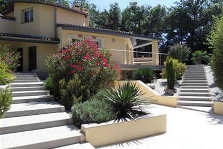 Maisonnette dans le Parc - Toulouse - Apartment
