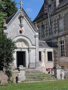 Chapelle du Château du Bois Rignoux - Vigneux-de-Bretagne - Замок