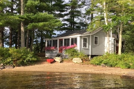 Island Cottage on Megunticook Lake