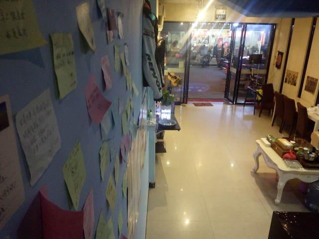 霞浦县等你漫游青年旅舍,是所有景点的中心地段,位置很好还有AA拼餐。 - Ningde - Hostel