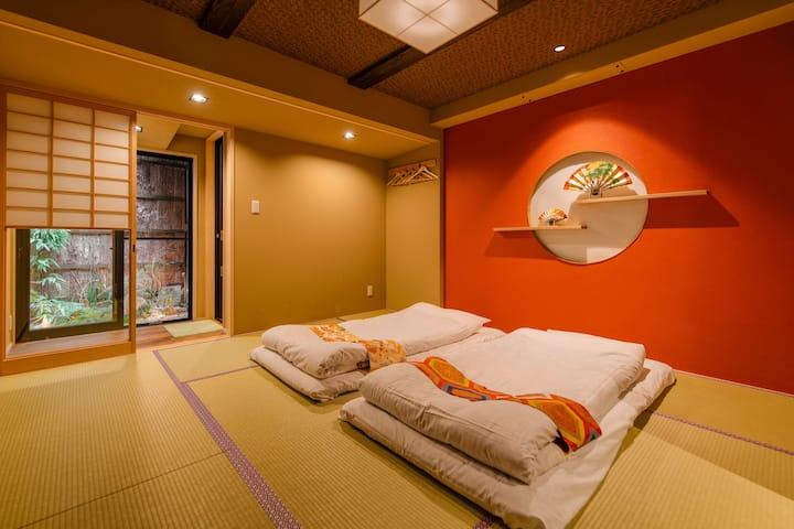 Kyotofish·Himawari*DT Gardenview Bath*Max 8 ppl