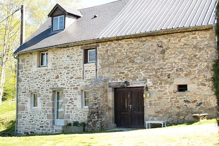 Camelia Cottage - Corrèze - 獨棟