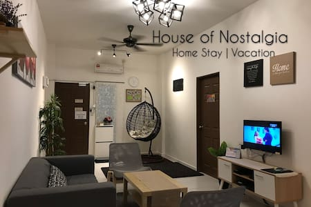 House Of Nostalgia