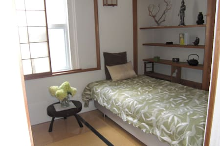 Japanese Inspired Single Room