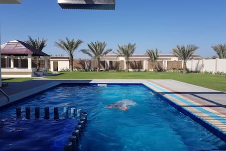 Asahalah Farm, Luxury Villa with Private Pool, A1