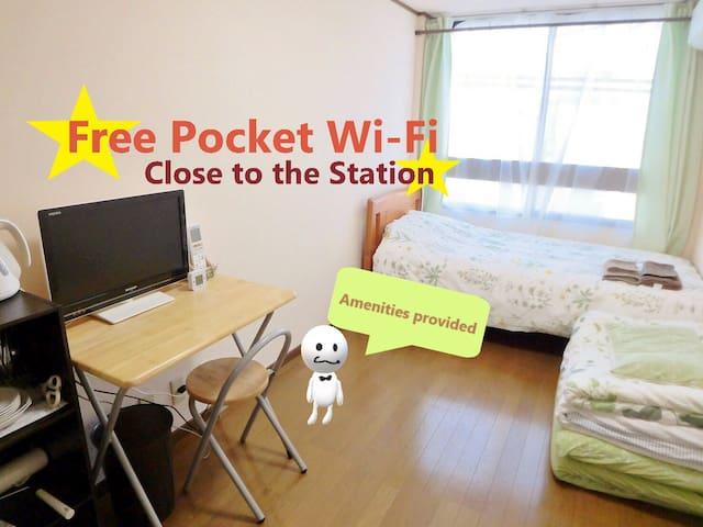 7min to Kunitachi-Sta★Free WIFI★1train to Shinjuku