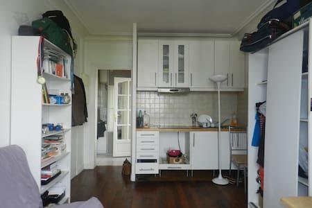 Studio proche du Stade de France - Saint-Denis - Apartment