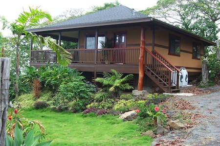 Tropical Pool Home ; Garden Hale - Holualoa - House