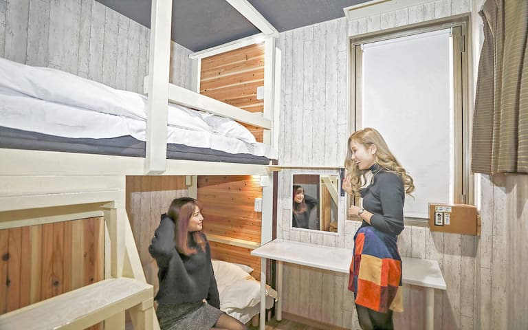 ★NERAREL No.10★a private room for 2people/ bunkbed