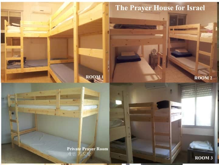 The Prayer House For Israel